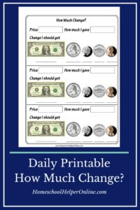 How much change printable worksheet