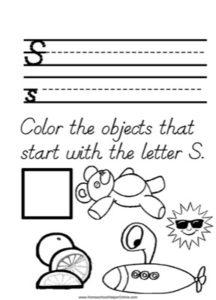 Alphabet Tracer Letter S Worksheet