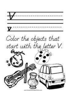 Alphabet Tracer Letter U Worksheet